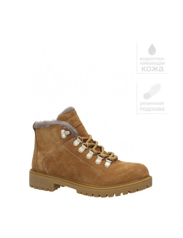 Ботинки Darkwood 7007W-05SUW-03W